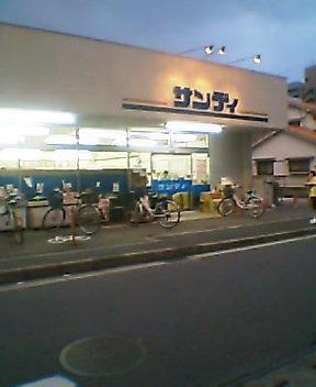 小さなスーパーだが